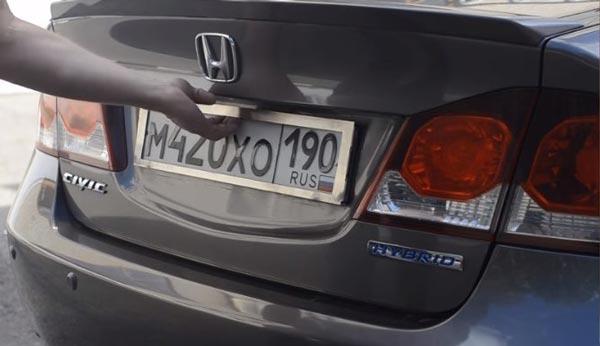 Автомобильные номера российского формата