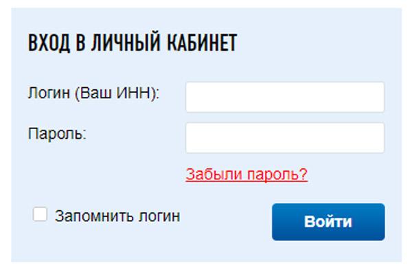 Для входа нужно ввести свои логин и пароль от «Госуслуг»