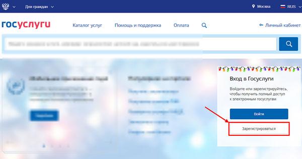 Форма регистрации и авторизации на сайте
