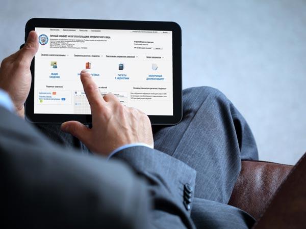 Подача докуметов на налоговый вычет онлайн