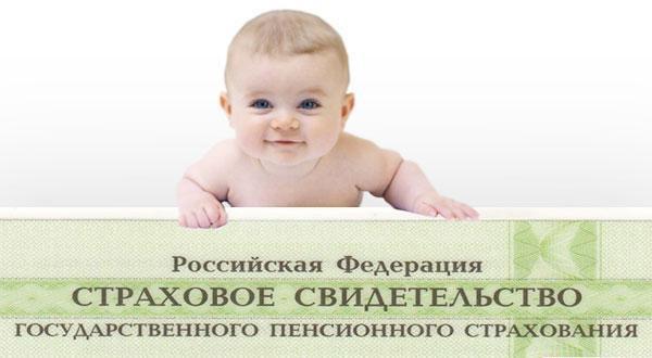 Благодаря документу детям доступны все муниципальные, государственные и прочие услуги