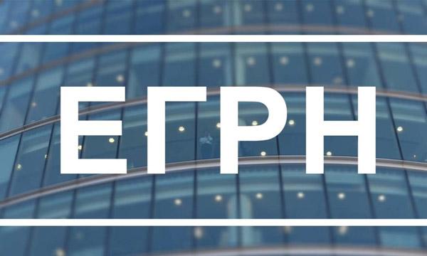 Выписка из ЕГРН - важный документ на недвижимость